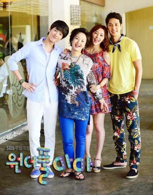 Wonderful Mama ตอนที่ 1-9 ซับไทย HD