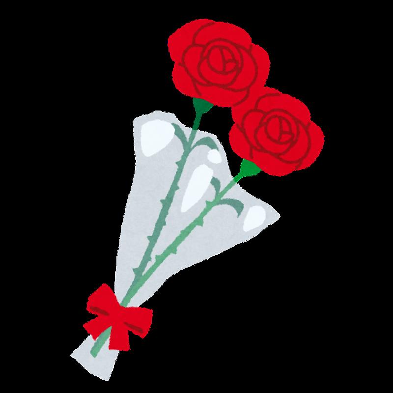 バラの花束のイラスト父の日 かわいいフリー素材集 いらすとや