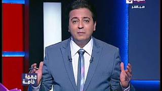 برنامج مهمة خاصة حلقة الاثنين 2-1-2017 مع أحمد رجب