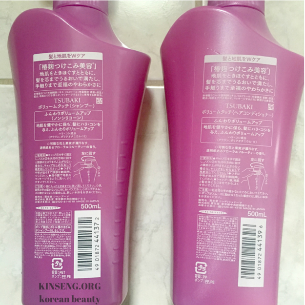 Shiseido Tsubaki Volume Touch Shampoo and Conditioner Review
