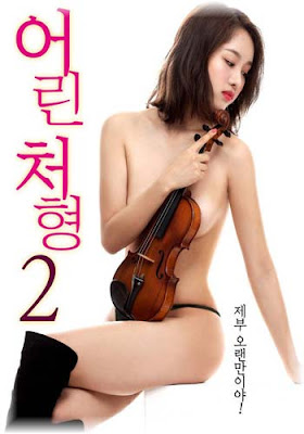 18+ Young Execution 2 2019 Korean Adult Movie 720p HDRip