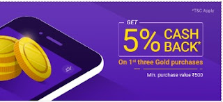 PhonePe gold Cashback Offers 2018 tricksstore