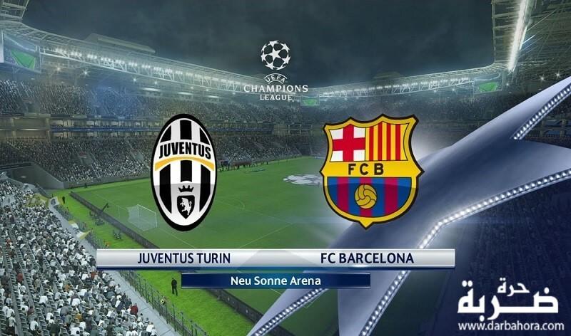 ملحص نتيجة مباراة برشلونة ويوفنتوس 0-0 اليوم 19-4-2017 في دوري الأبطال الدور ربع النهائي