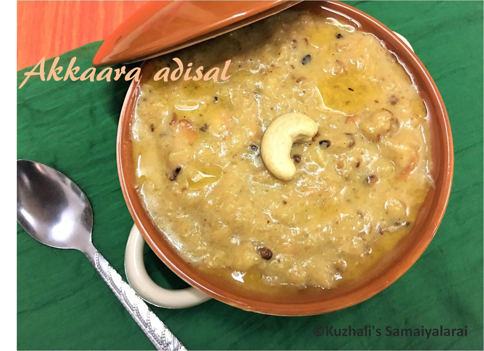 http://www.kuzhalisamaiyalarai.in/2017/01/akkaara-adisalakkara-vadisal-sweet-milk.html