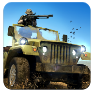 Hunting Safari 3D APK