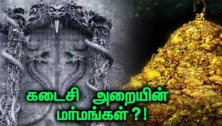What is the real mystery behind Padmanabhaswamy Temple's