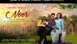 BAD-E-SABA Presents - Noor Telefilm