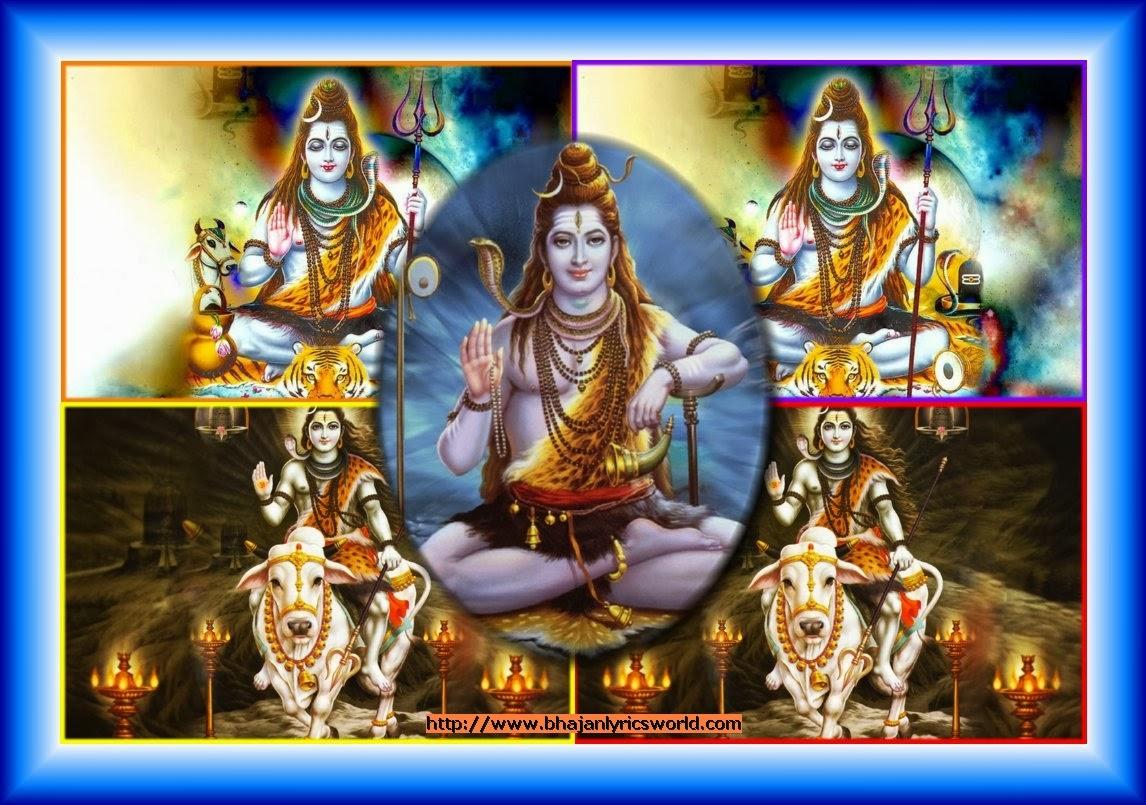 Om Shivoham Lyrics | Bhajan Lyrics World