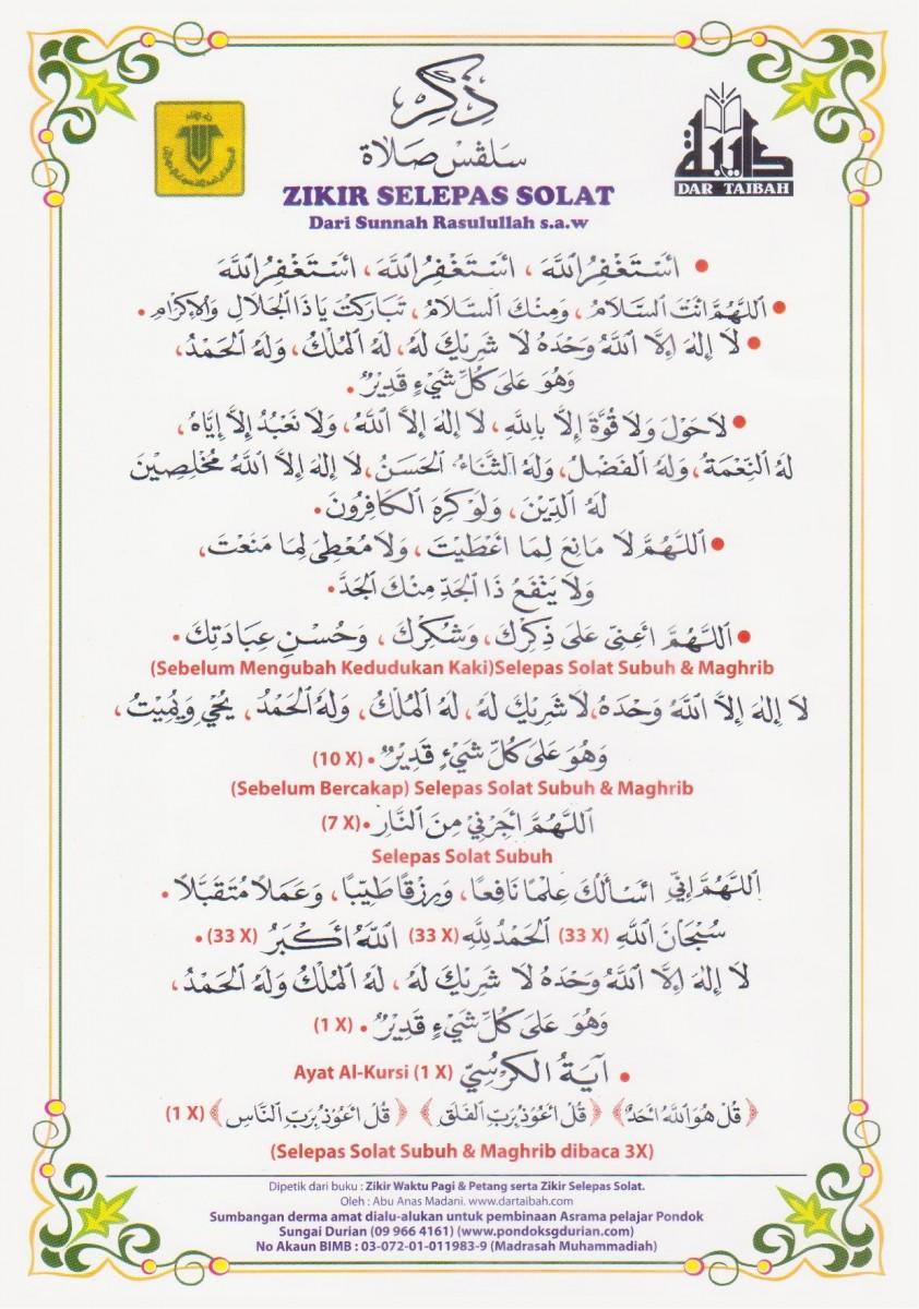 Abu Anas Madani: Istiqamah Selepas Puasa Ramadhan & Puasa