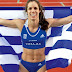 Οι ουρανοί ανήκουν στη χρυσή Ολυμπιονίκη στο επί κοντώ Κατερίνα Στεφανίδη!