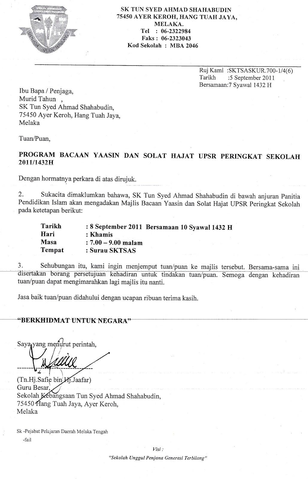 Contoh Surat Jemputan Solat Hajat Contoh Surat