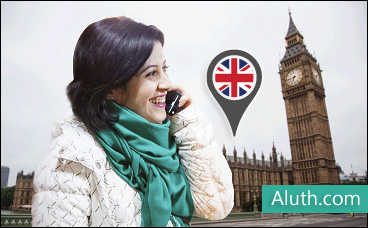 http://www.aluth.com/2016/06/get-free-uk-number-tricks.html