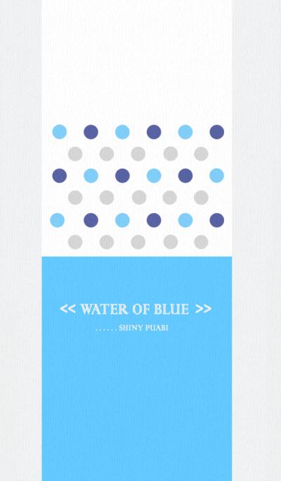 PUABI(Water of Blue)