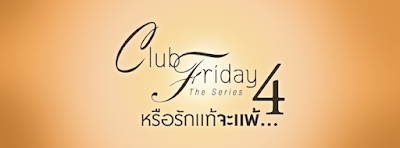 Sinopsis Drama Thailand Club Friday 4 Episode 1 - Tamat