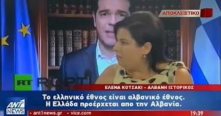 Συνεχίζουν οι Αλβανοί: «Tο ελληνικό έθνος είναι αλβανικό έθνος. Η Ελλάδα προέρχεται από την Αλβανία»