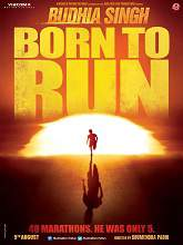 Watch Budhia Singh: Born to Run (2016) DVDRip Hindi Full Movie Watch Online Free Download