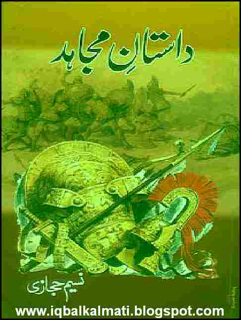Dastan E Mujahid Pdf