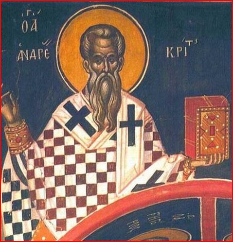 "Результат пошуку зображень за запитом ""св. Андрея, архиєп. Критського, Єрусалиміта."""