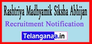 RMSA Rashtriya Madhyamik Siksha Abhijan Recruitment Notification 2017 last date 10-04-2017