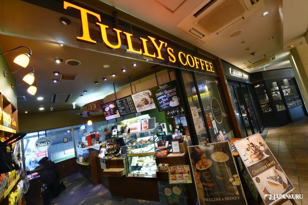 starbucks and tully s coffee corporation The pike place starbucks store, commonly called the original starbucks, is the first starbucks store, established in 1971 at pike place market in downtown seattle, washington, united states.