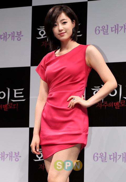 Eun jung Ham