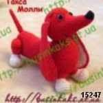 patron gratis perro amigurumi, free amigurumi pattern dog