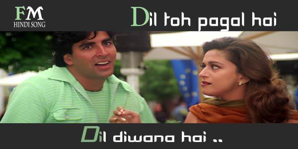 Dil-toh-pagal-hai-dil-divana