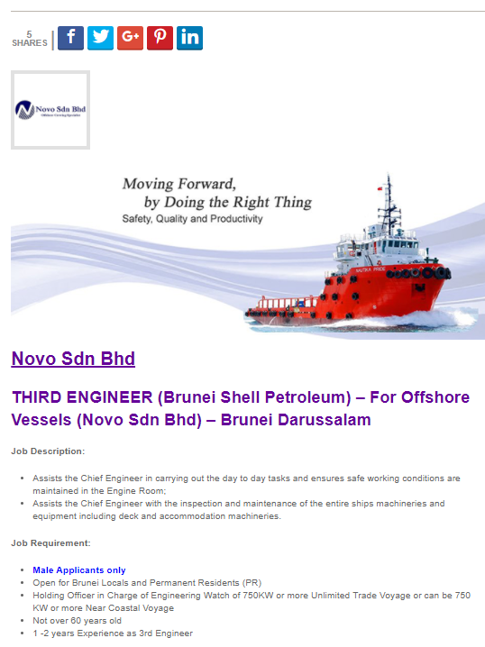 Oil &Gas Vacancies: THIRD ENGINEER (Brunei Shell Petroleum
