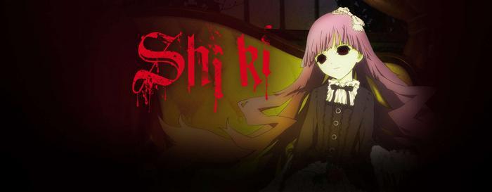 جميع حلقات انمي Shiki مترجم (تحميل + مشاهدة مباشرة)