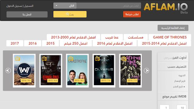افضل موقع عربي لمشاهدة اخر الافلام والمسلسلات اون لاين بمميزات رائعة