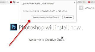 adobe photoshop 2017 open windows