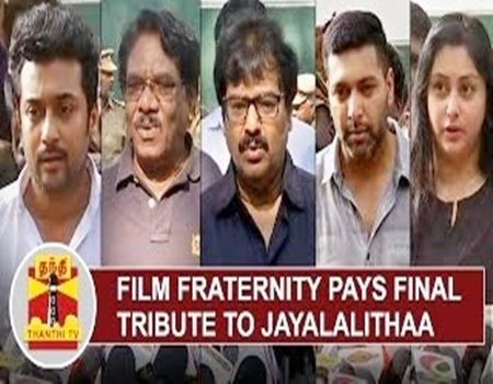 Film Fraternity pays final tribute to Late TN Chief Minister Jayalalithaa | Thanthi Tv