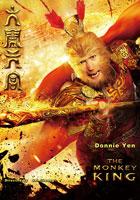 El Rey Mono: El inicio de la leyenda (2014)