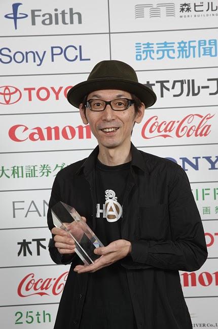 Yutaka Tsuchiya net worth