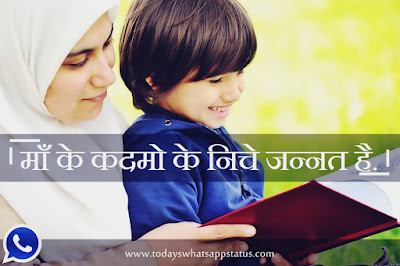 100 Peaceful Ramadan Status in Hindi | Ramadan Quotes Words
