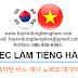 Tuyển dụng Phiên dịch tiếng Hàn + Giáo viên tiếng Hàn + Nhân viên Part-Time biết tiếng Hàn