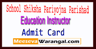 HSSPP Work Education Instructor Admit Card 2017 Hall Ticket Download