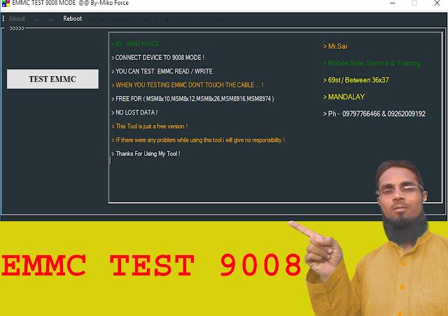 EMMC_TEST_9008