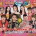 [Album] Sunday CD Vol 246 | Khmer New Year 2018