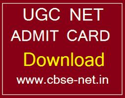 UGC NET July 2018 || Download Admit Card