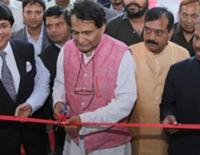 Suresh Prabhu Inaugurates FDDI Bihar Campus