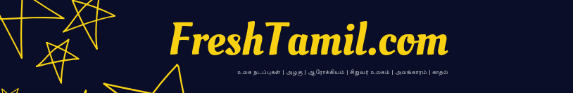Fresh Tamil - Riddles, Tamil Names, Tamil Stories, Health Tips - All in One Tamil Blog