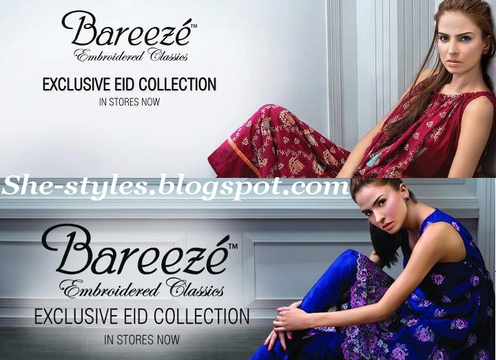 3f80d6bdd77 Bareeze Eid Collection 2012 released with huge range of outfits.The Bareeze  range includes Balsam Swiss Lawn