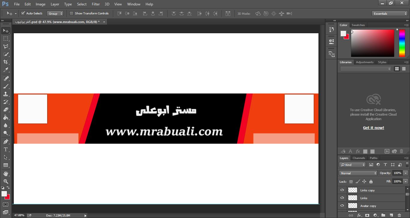 تصميم غلاف احترافى لقناة يوتيوب مع ملف مفتوح Cover Youtube Psd