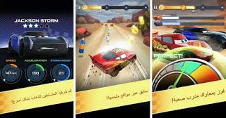 Cars Lightning League hacked mod apkK,تحميل لعبة سباق السيارات,كارز لايتنج ليجو,Cars Lightning,سباق السيارات,كارز لايتنج ليجو مهكرة,
