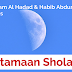 Keutamaan dan Fadhilah Shalawat - Fatwa al-Imam Abdullah al Hadad dan al Habib Abdurrahman bin Musthofa al-Aydrus