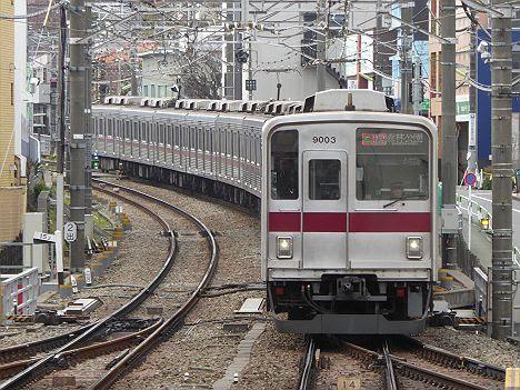 東急東横線 F特急 森林公園行き 9000系