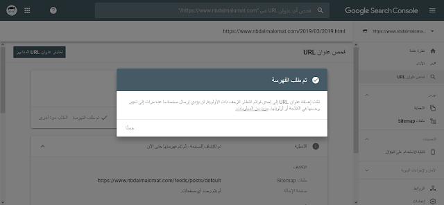 طريقة ارشفة الموضيع علي اداوت مشرفي الموقع بعد التحديث الجديد