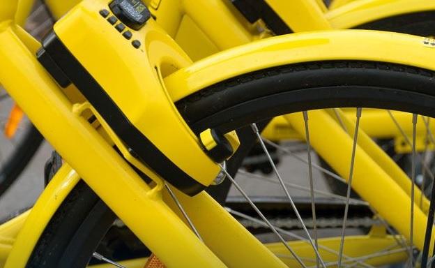 πλαίσιο ποδηλάτου που χρονολογείται το να βγαίνω μαζί μου σημαίνει