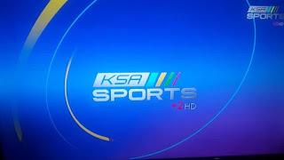 تردد قناة ksa sport+1 وقناة ksa sport+2 الناقلة للدورى السعودى
